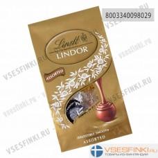 Шоколадные конфеты Lindt Lindor 137 гр