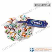 Конфеты шоколадные ONLY Снеговики 100 гр