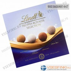 Трюфели Lindt Truffes Royales Selection 170гр
