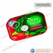 Филе сардины John West в томатном соусе 95гр