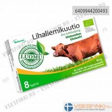Reformi органический мясной бульон 88гр (8 кубиков)