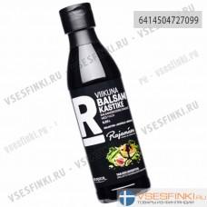 Уксус бальзамический чёрный (инжир) Rajamаen 250мл