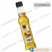 Оливковое масло Rainbow нерафинированное с лимона 250мл