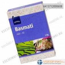 Рис Rainbow Basmatiriisi басмати 1 кг