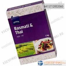 Рис Rainbow Basmati & thairiisi 1кг