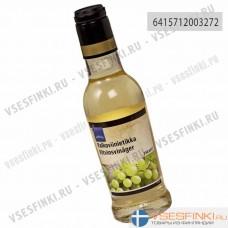Уксус из белого вина Rainbow 250мл