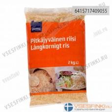 Рис Rainbow пропаренный 2 кг