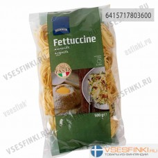Макароны Rainbow Fettuccine яичные 500 гр