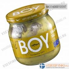 Сельдь Boy в горчичном соусе 550гр