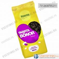 Фасоль чёрная Risenta (мелкая) 500 гр