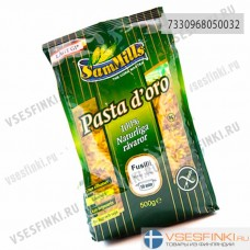 Макароны SamMills Pasta D'oro фузилли 500гр