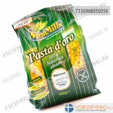 Макароны SamMills Pasta D'oro рожки 500гр