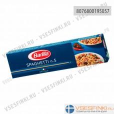 Макароны Barilla спагетти 500 гр