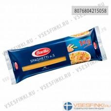 Макароны Barilla спагетти 1 кг