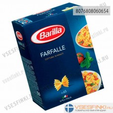 Макароны Barilla 500 гр