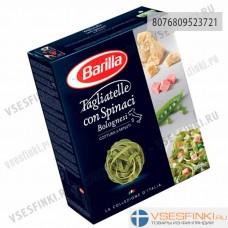 Макароны Barilla Tagliatelle Verdi 500 гр