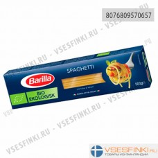 Макароны Barilla спагетти органические 500 гр