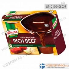 Knorr мясной говяжий бульон темный 224гр (8 желе капсул)
