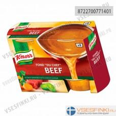 Knorr мясной говяжий бульон 224гр (8 желе капсул)