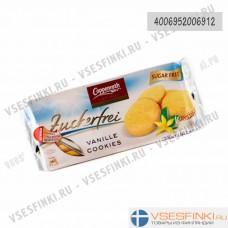 Печенье Coppenrath (ваниль) 200 гр