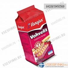 Вафли Vanajan (малина) 325 гр