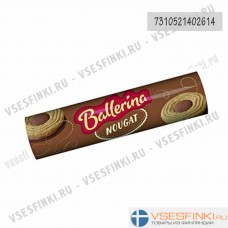 Печенье Ballerina (нуга) 180 гр