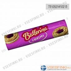 Печенье Ballerina (малина) 190 гр