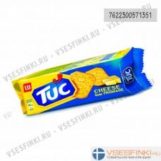 Крекеры LU Tuc (с сыром) 100гр