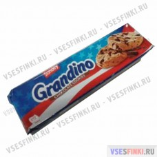 Печенье Grandino Chocolate Cookies 225 г