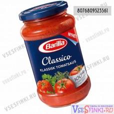 Соус томатный Barilla для пасты классический 400гр/380мл