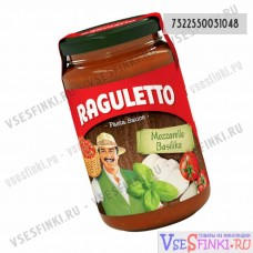 Соус томатный Raguletto для пасты с моцареллой и базиликом 400мл