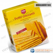 Хлебцы SchAr Fette Croccanti 150 гр