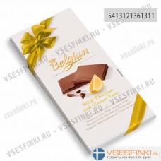 Шоколад Belgian молочный с лимоном 100г