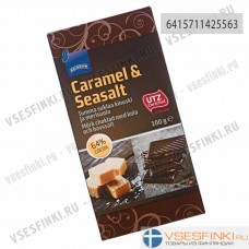Шоколад Rainbow (карамель) 100 гр