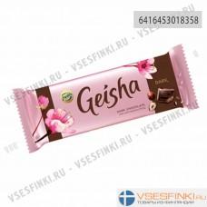 Шоколад Fazer Geisha (горький) 100 гр