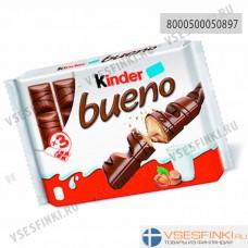 Шоколад Kinder с вафлями 3x43 гр