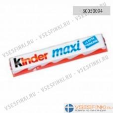 Шоколадный батончик Kinder молочный 21 гр