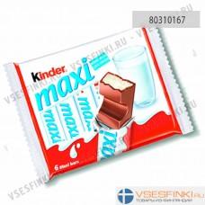 Шоколадный батончик Kinder молочный 126 гр