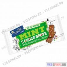 Шоколад Fazer молочный (мятное драже) 130гр