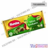 "Шоколад Marabou ""Mint Krokant"" 200гр"