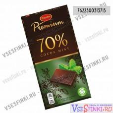 Шоколад Marabou Premium (темный, мята) 100г