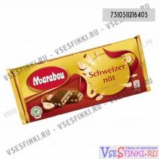 "Шоколад Marabou ""Швейцарский Орех"" 200 гр"