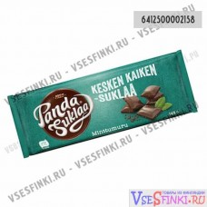 Шоколад Panda: молочный с мятой 145гр
