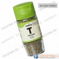 Тимьян Meira 15 гр