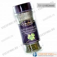 Листья кориандра Santa Maria 11 гр