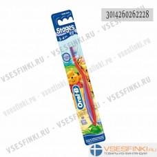 Зубная щётка ORAL-B от 2-4 лет