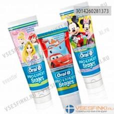Детская зубная паста Oral-B (фруктовая) 75мл