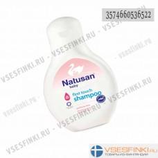 Шампунь для младенцев Natusan Baby 250мл