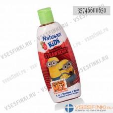 Шампунь и бальзам Natusan Kids (клубника) 200мл