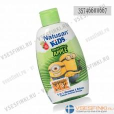 Шампунь и бальзам Natusan Kids (яблоко) 200мл